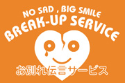 No sad big smile